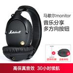 MARSHALL monitor馬歇爾藍牙頭戴耳式重低音監聽耳機