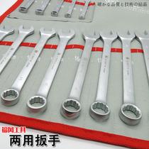 世达维修拆机五金工具十字工业大长螺丝刀小号螺丝批强磁62302