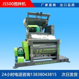 JS500型水泥混凝土搅拌机750型号强制搅拌站双轴建筑工地专用设备图片