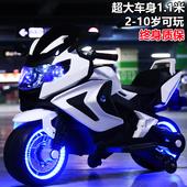 儿童电动摩托车1-3-5-6岁宝宝男孩小三轮车玩具可坐人充电超大号