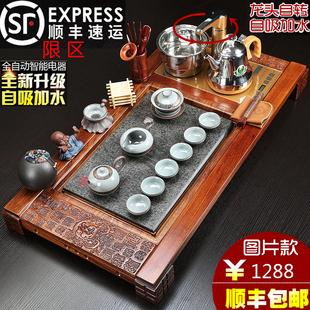 花梨实木茶盘乌金石家用汝窑功夫茶具全自动电磁炉四合一茶海套装