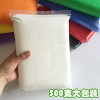 24 color ultra light clay 500g bubble space mud non-toxic plasticine Kani color clay set clay packaging