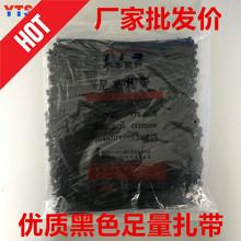 工場直接黒ケーブルタイナイロンストラップケーブル3 * 60-8 * 500さまざまな仕様固定バックルケーブルベルト