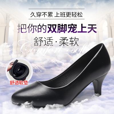春秋新款单鞋职业软皮中跟尖头工作鞋黑白色女士皮鞋礼仪高跟女鞋
