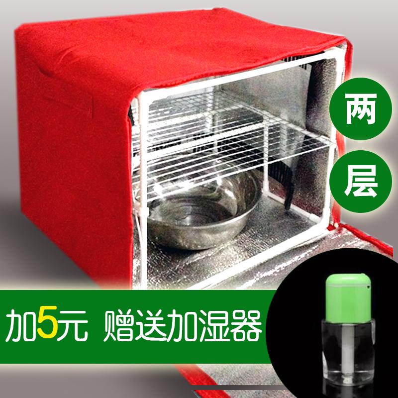 恒温箱烘烤箱