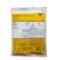 Kodak柯达 D76黑白显影粉XTOL A+B配显影液D72相纸Hypo去海波清洗