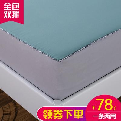 六面全包床笠拉链式1.8m床垫套1.5全拆卸保护套席梦思床罩两面用