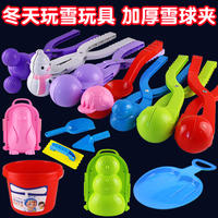 Snowball artifact child snowball clip play snow tool clip snowball scoop pliers winter snow snowman toy