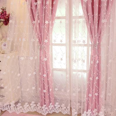 双层公主风女孩卧室粉色窗帘浪漫少女心温馨婚房遮光绣花纱帘定制年货节