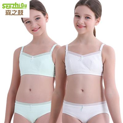 森之鼓少女文胸初中生女童发育期内衣套装纯棉学生女孩胸罩吊带式