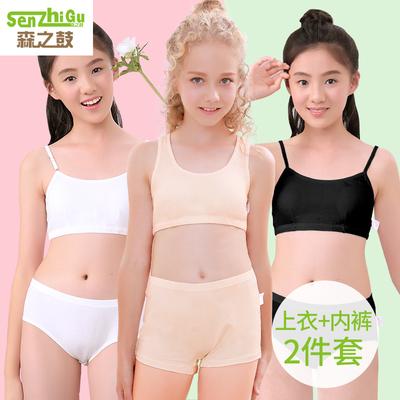 女童内衣小背心发育期9-12岁13女孩文胸15儿童纯棉女大童黑色胸罩