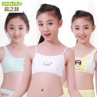 Buy one get one free girl underwear small vest development period 9-12 years old 10 big children's bra bra primary school children girl