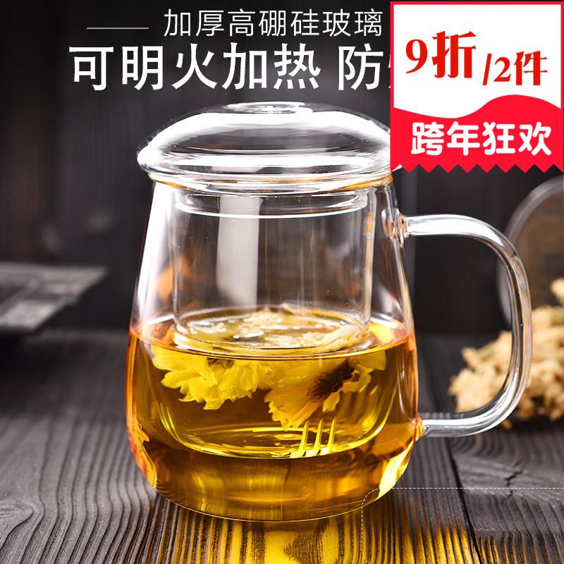 茶水分离过滤玻璃茶杯3元优惠券