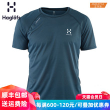 Haglofs Matchstick Outdoor Summer Sports Quick Dry T-shirt Men's Quick Dry Clothes Short Sleeves Hiking Quick Dry Top