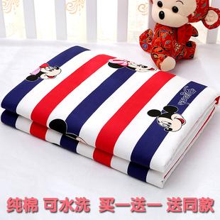 儿童超大隔尿垫1米8两米150cm透气可洗四季通用床上铺的防水床单
