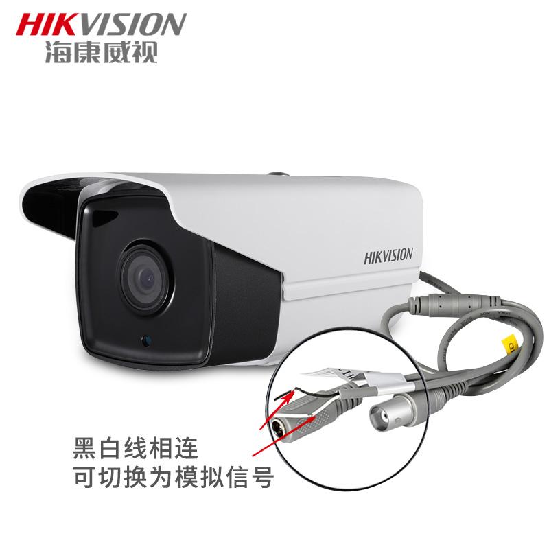 海康威视200万模拟摄像头 400万同轴高清监控家用夜视器室外防水