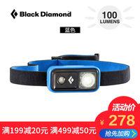 blackdiamond黑钻BD ION100流明户外LED防泼水头灯620627