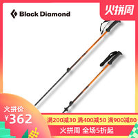 Black Diamond黑钻BD 户外徒步手杖青少年登山滑雪杖手杖112158