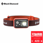 blackdiamond頭燈