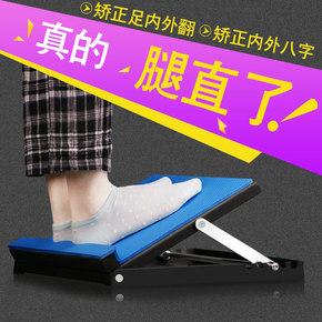 康复训练器材踝关节矫正板健身运动踏板足内外翻站立斜板脚踝护具