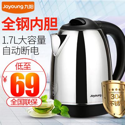 九阳电热水壶家用烧水壶烧水器304不锈钢自动断电1.7L大容量正品品牌排行榜