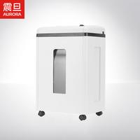 正品震旦 AS103CD专业办公碎纸机保密静音单次10张碎CD安全新款