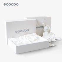 Eoodoo Newborn gift Box baby clothes Spring Set just born full moon gift newborn mother and baby supplies