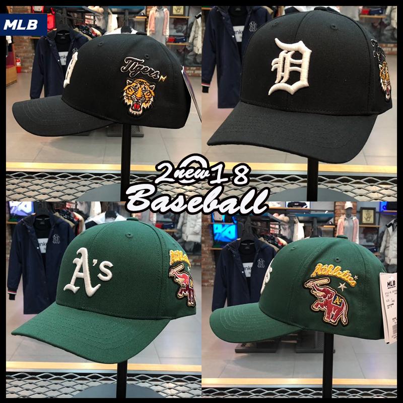 韓國正品MLB專柜18新款綠色棒球帽男女鴨舌帽刺繡老虎彎檐帽百搭圖片