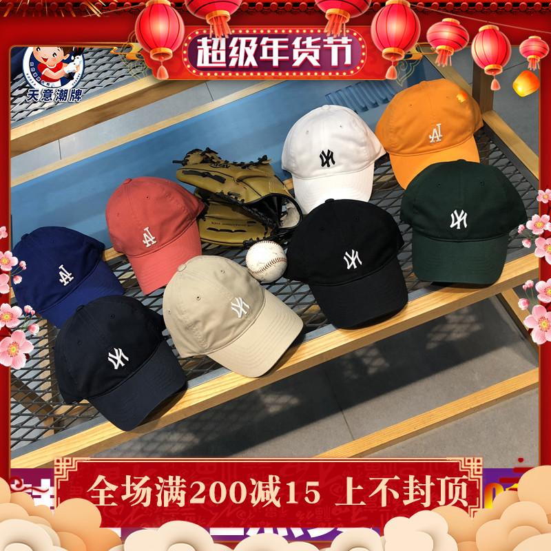 韩国专柜MLB棒球帽小标正品19新款夏女同款鸭舌帽NY洋基队帽子LA