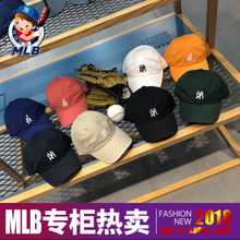 South Korea special MLB baseball cap small standard authentic purchase new male and female cap cap NY Yankees hat LA