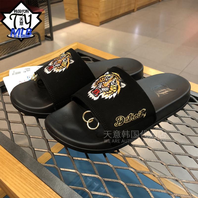 韩国专柜正品MLB2018新款拖鞋老虎队男女刺绣凉拖铁环夏季一字拖