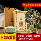 Tea, Yuyang, tea, black tea, brick, gold,