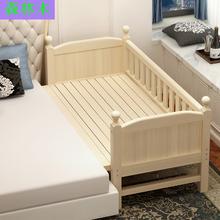 实木儿童拼接床带护栏小男女孩宝宝婴儿公主单人床加宽床边延伸床