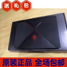 AX254TX 光影PLUS 4代游戏笔记本电脑 惠普 暗影精灵2pro