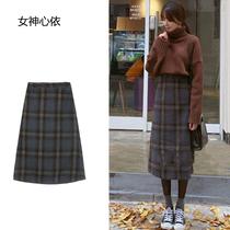 冬季套装女学生韩版冬天毛衣配裙子冬裙两件套加厚洋气时尚学院风