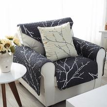 2016新款四季全棉布艺沙发垫简约现代防滑沙发套巾罩真皮坐垫包邮