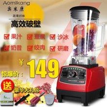 榨汁机家用多功能迷你水果蔬菜豆浆全自动快速炸果汁机破壁料理机
