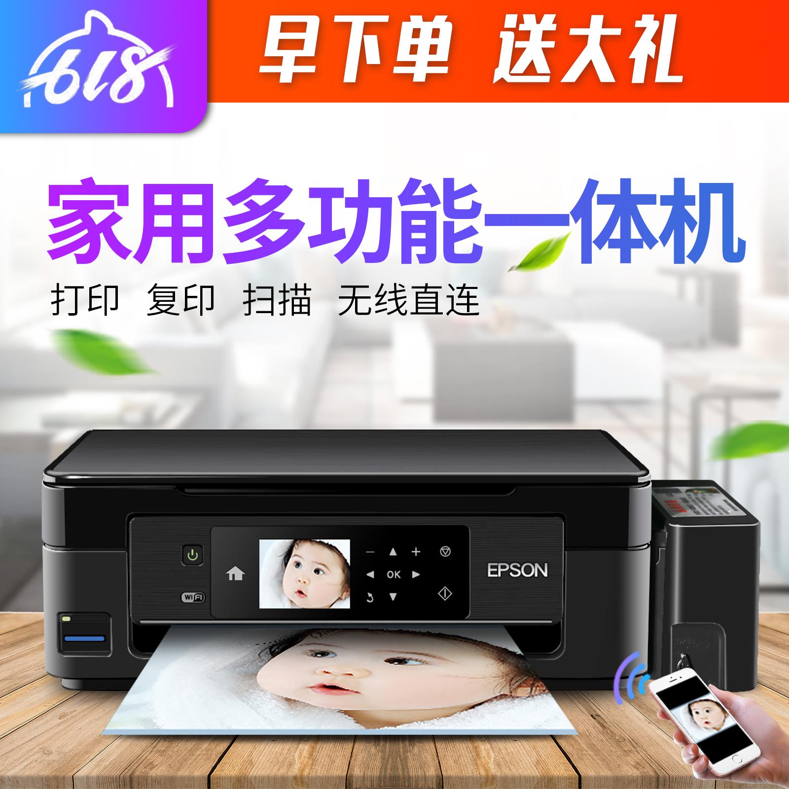爱普生彩色喷墨多功能一体机XP442办公家用复印扫描WiF照片打印机