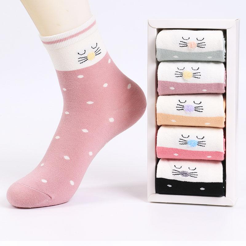 Высокие носки Артикул 577292939146