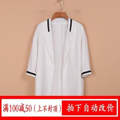 【秋】品牌折扣女装2018新款秋8Q3896韩范显瘦开衫长袖薄款外套