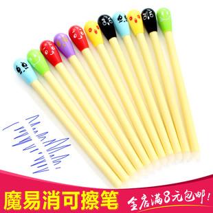 可擦中性笔 魔摩易擦 小学生火柴头可爱卡通水笔磨可擦拭学习文具