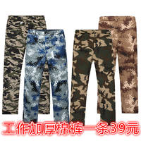 Winter camouflage thick trousers men wear cold storage trousers middle-aged loose cold protective trousers work trousers