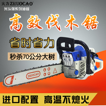 Bald strong chainsaw logging saw 20 inch high-power gasoline saw household small tree cutting machine with import chain