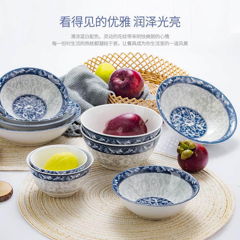 餐具碗碟套装 家用碗盘 2人4人陶瓷吃饭碗筷组合景德镇釉下彩日式