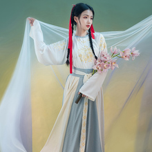 Return to Hantang Kouyu's original Hanfu Women's Chinese Style Tang T-shirt, Daily Dress and Skirt Suit, Non-antique Dress