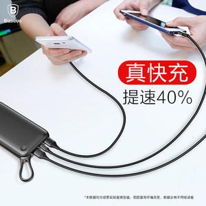 倍思充电宝20000毫安大容量便携苹果超薄通用快充手机移动电源冲