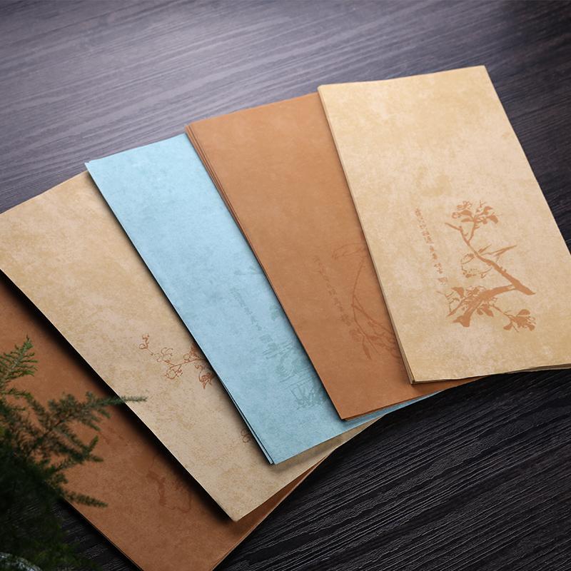Китайская каллиграфия Артикул 594402262696