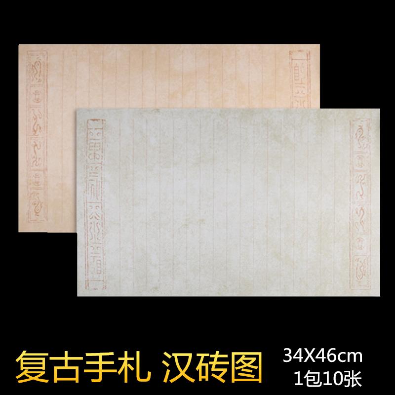 Китайская каллиграфия Артикул 535776262639