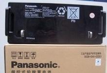 松下蓄电池 LC-P12100ST 12V100AH全新原装正品 免费包邮质保三年