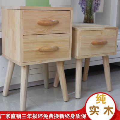 北欧简约现代实木床头柜床边柜卧室储物柜松木柜抽屉柜收纳边角柜哪个好